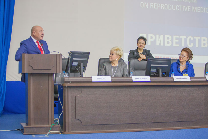 Конференции по медицине 2017 москва