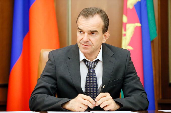 Губернатор Краснодарского края В.И. Кондратьев