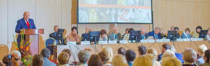 XVI Всероссийский научный форум «Мать и Дитя»