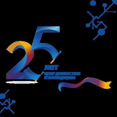 ГБУЗ «Научно-практический клинический центр диагностики и телемедицинских технологий Департамента здравоохранения города Москвы»