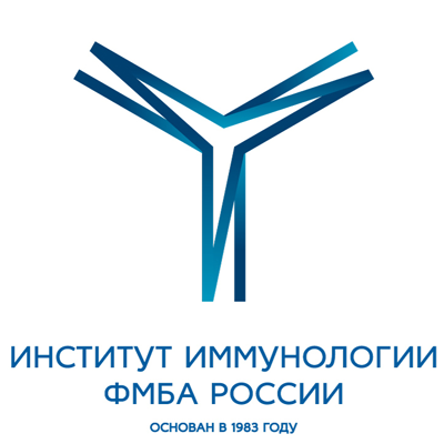 Institute of Immunology FMBA of Russia